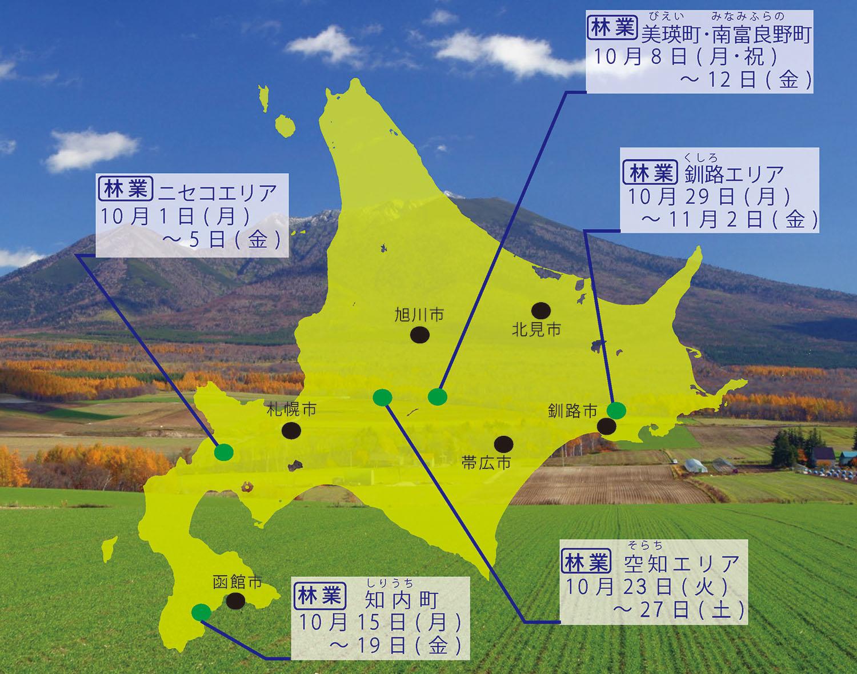 top_map2.jpg