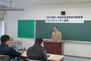 リーダー研修.JPG
